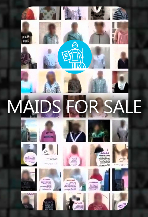 Maids for Sale