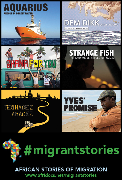 #MigrantStories Trailer